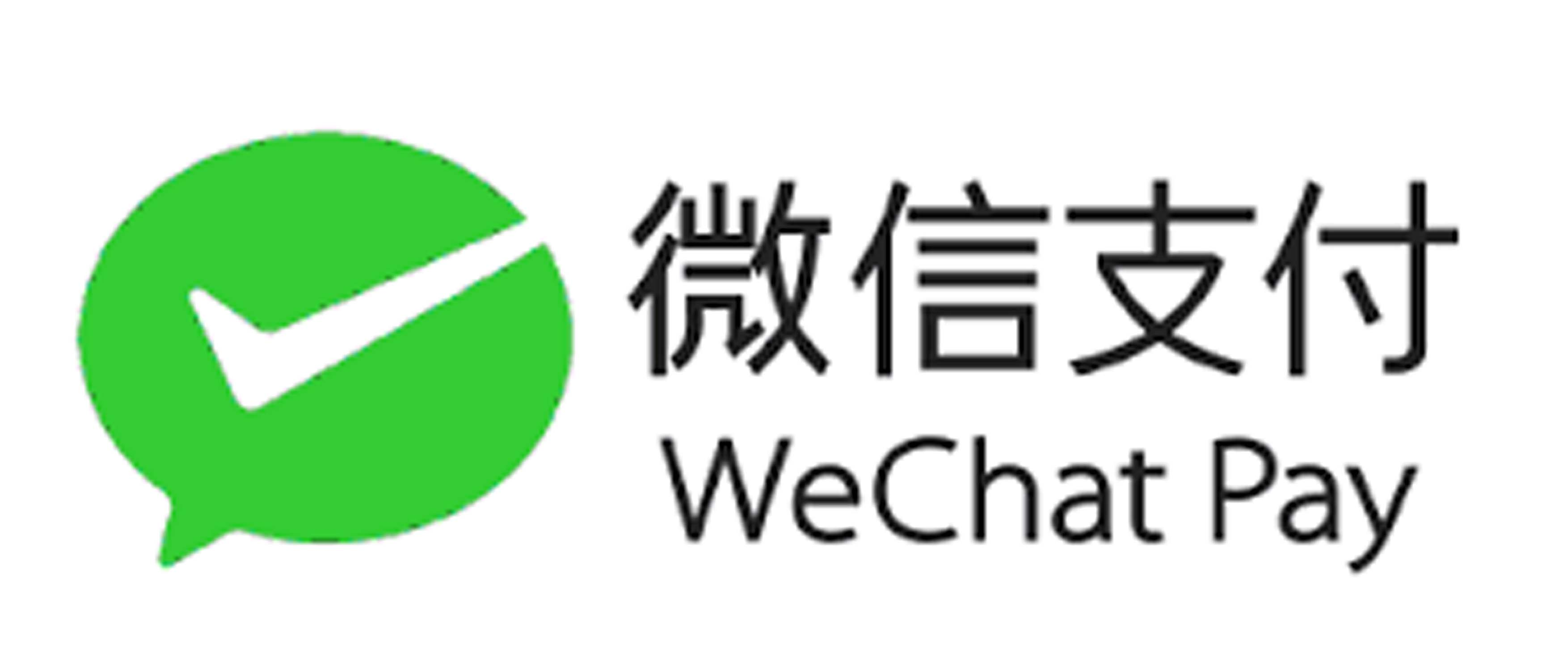Image result for wechatpay